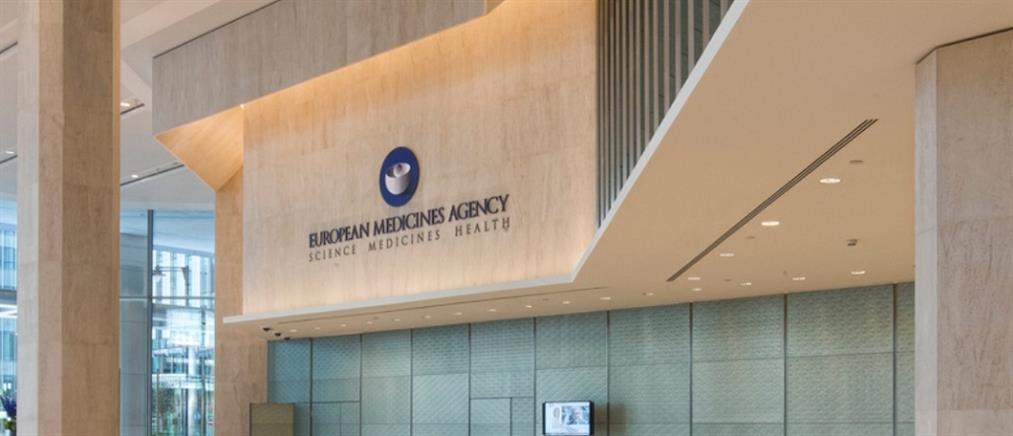 EMA: κυλιόμενη αξιολόγηση για το φάρμακο της Regeneron
