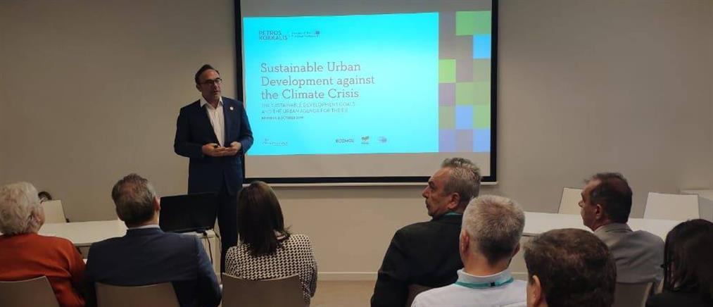 Κόκκαλης: η μάχη για την κλιματική κρίση θα κερδηθεί ή θα χαθεί στις πόλεις