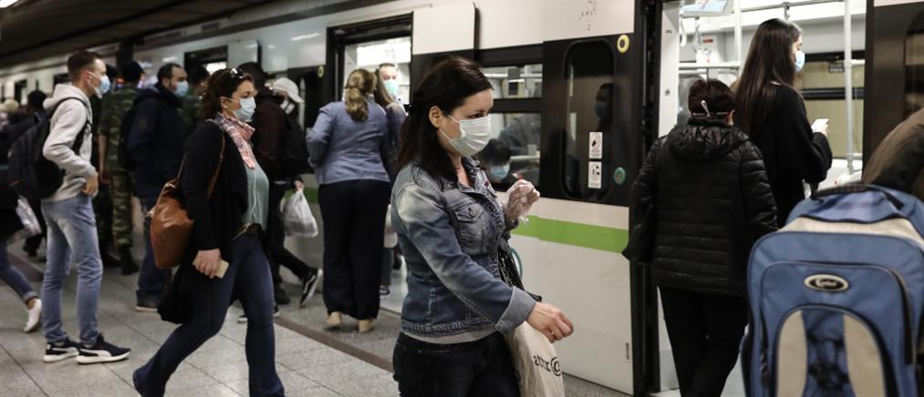 Αρνητές μάσκας έστειλαν στο νοσοκομείο σταθμάρχη του Μετρό