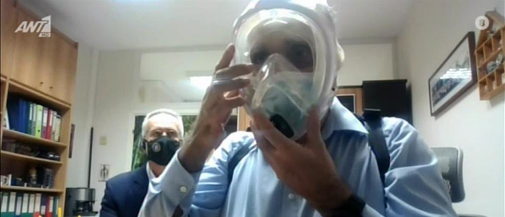 Κορονοϊός: Πως λειτουργεί η μάσκα προστασίας με πλήρη καθαρισμό του αέρα (βίντεο)