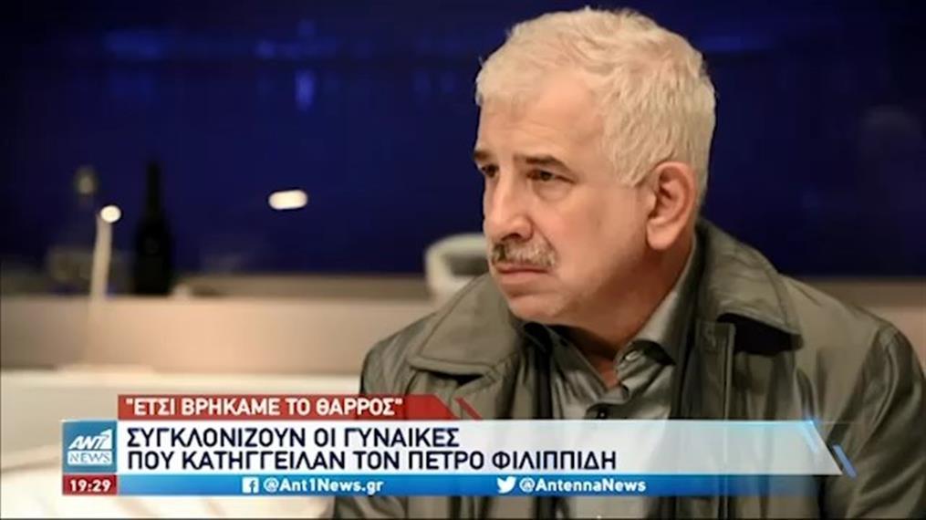 Πέτρος Φιλιππίδης: Συγκλονίζουν οι γυναίκες που τον κατήγγειλαν