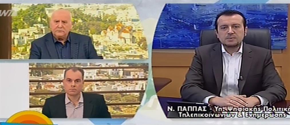 """Παππάς: Η ΝΔ αποτελεί το """"αποκούμπι"""" του Σόιμπλε στην Ελλάδα"""
