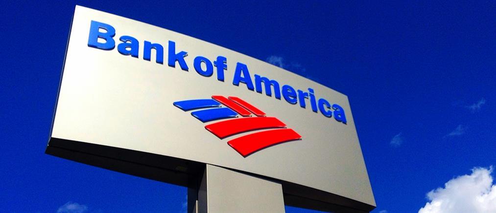 Bank of America: Οι προκλήσεις της επόμενης Κυβέρνησης και η αυτοδυναμία της ΝΔ
