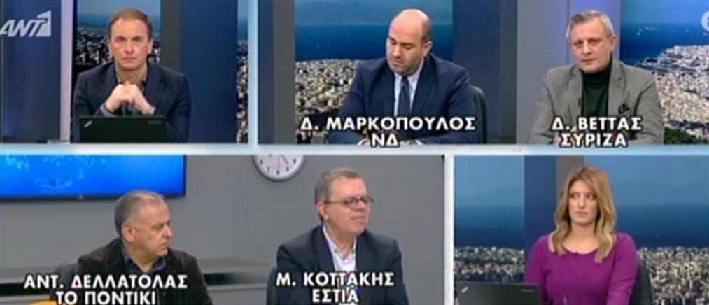 Μαρκόπουλος – Βέττας στον ΑΝΤ1 για το Μεταναστευτικό (βίντεο)