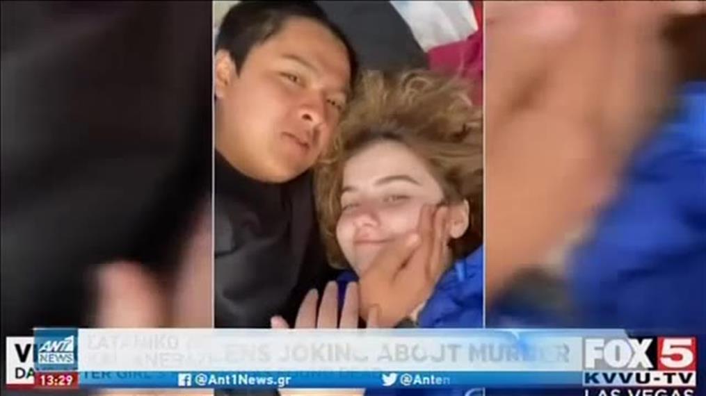 ΗΠΑ: ζευγάρι ομολόγησε έγκλημα με ανάρτηση στο διαδίκτυο