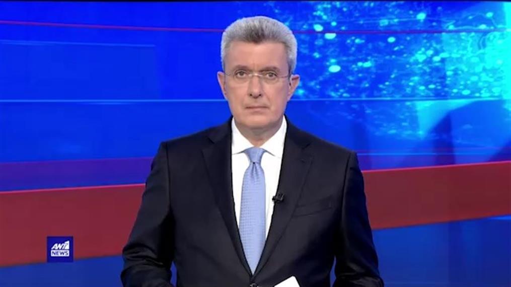 ANT1 NEWS 18-10-2021 ΣΤΙΣ 18:45