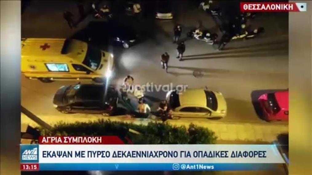 Οπαδική βία: νέο περιστατικό στην Θεσσαλονίκη