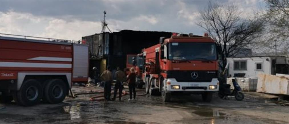 Λαμία: Πήγαν να σβήσουν φωτιά και τους πέταξαν πέτρες