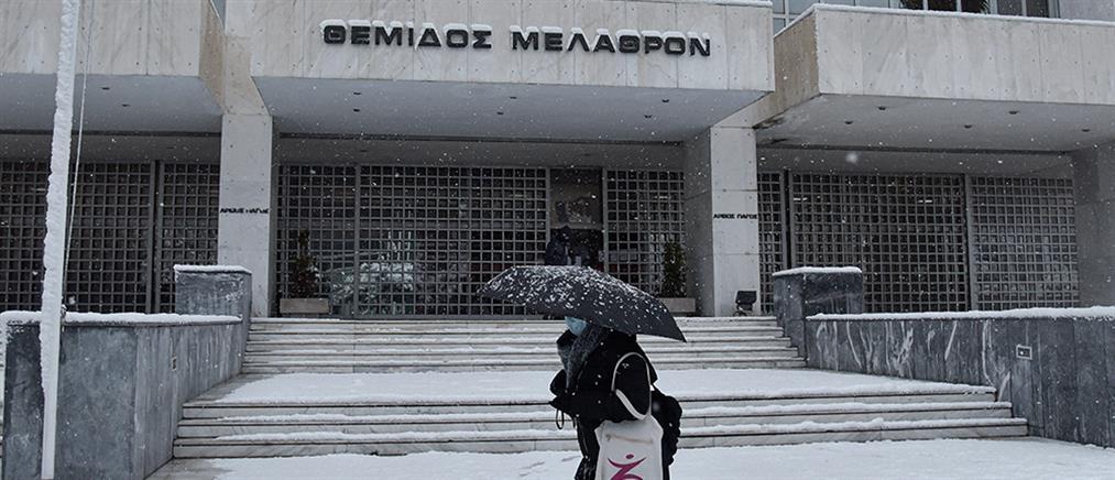 """""""Μήδεια"""": κλειστά τα δικαστήρια στην Αττική"""