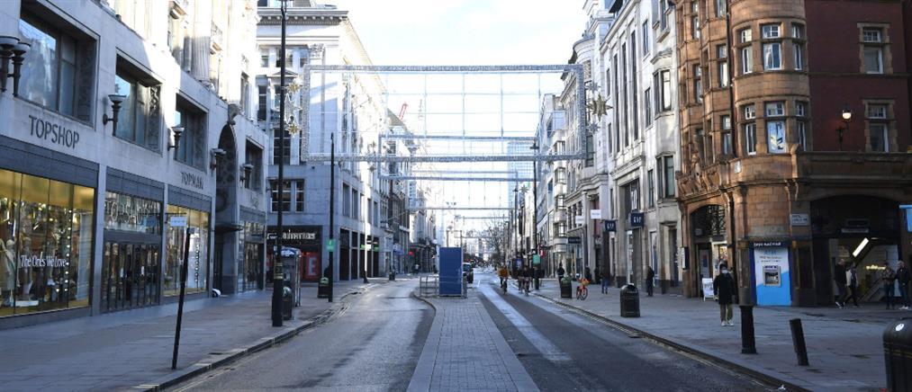 Κορονοϊός - Μετάλλαξη: Κλείνουν τα σύνορά τους με το Ηνωμένο Βασίλειο οι χώρες