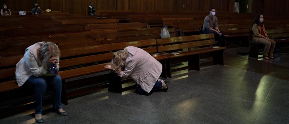 Κορονοϊός - Βραζιλία: Περισσότεροι από 600 νεκροί το τελευταίο 24ωρο