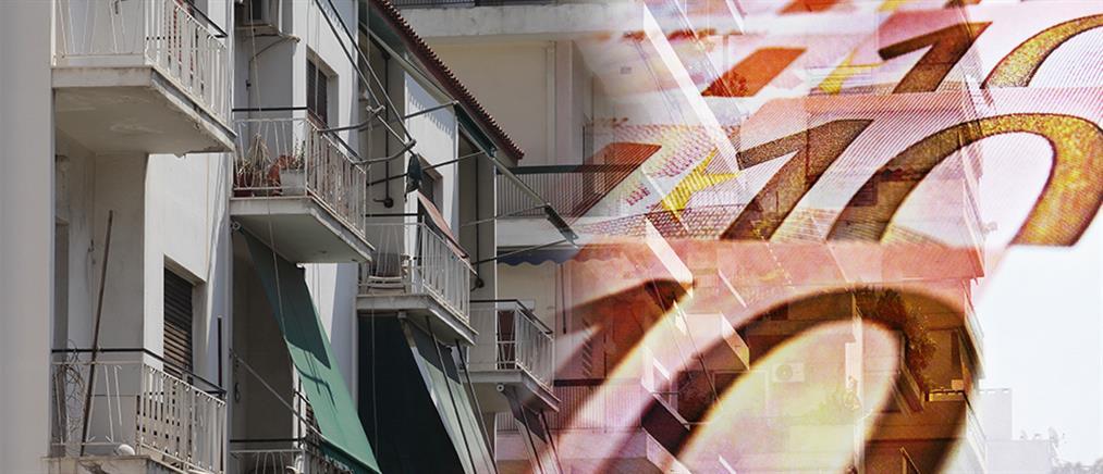 """Με ευνοϊκούς όρους η ρύθμιση """"κόκκινων"""" δανείων του ΟΕΚ"""