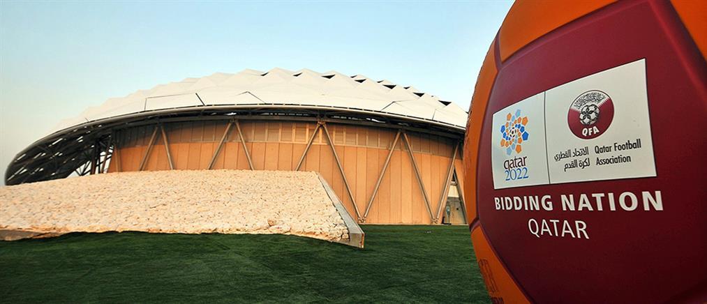 Χειμώνα θα διεξαχθεί το Μουντιάλ 2022