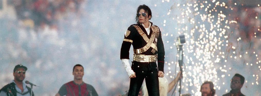 Μάικλ Τζάκσον: Δέκα χρόνια από το θάνατο του καλλιτέχνη που αγαπήθηκε και μισήθηκε όσο κανένας