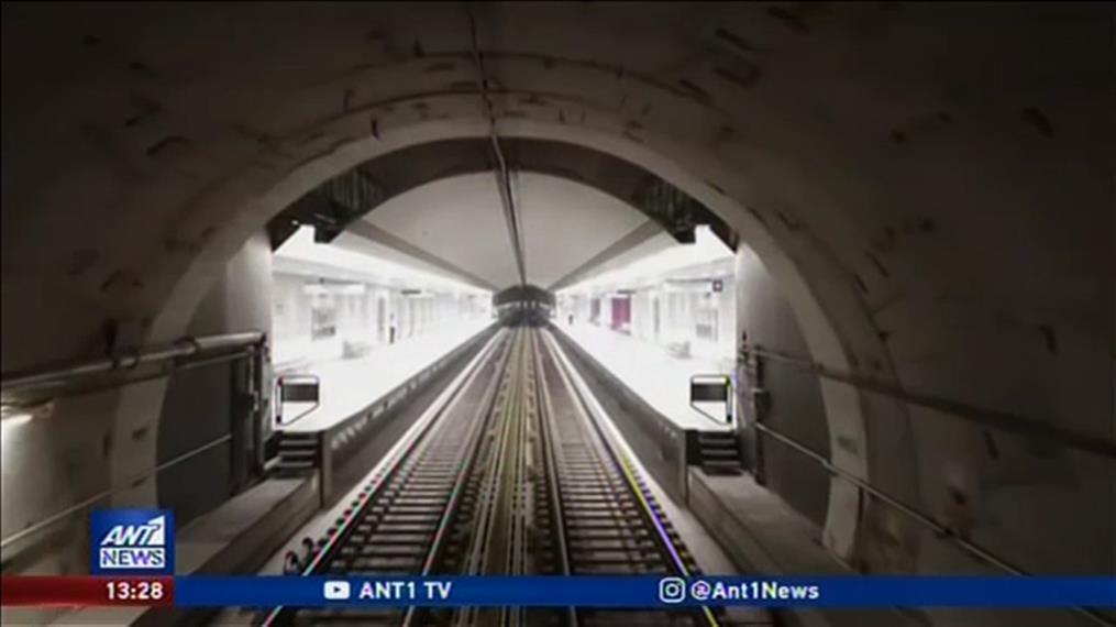 Μετρό: άνοιξαν τις πύλες τους οι τρεις νέοι σταθμοί