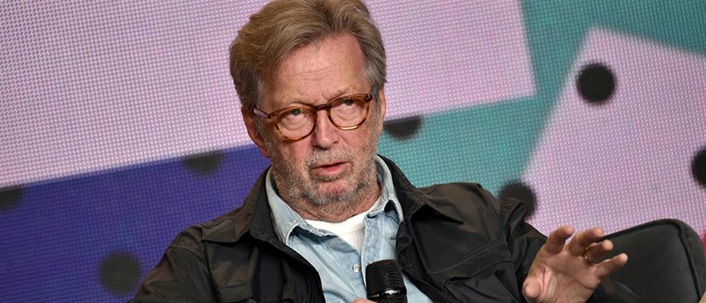 Εμβόλιο AstraZeneca - Eric Clapton: Δεν μπορώ να αγγίξω την κιθάρα