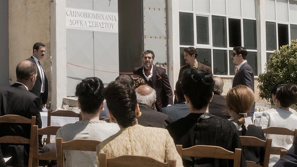 ΑΓΡΙΕΣ ΜΕΛΙΣΣΕΣ - ΕΠΕΙΣΟΔΙΑ 132-135 - gallery