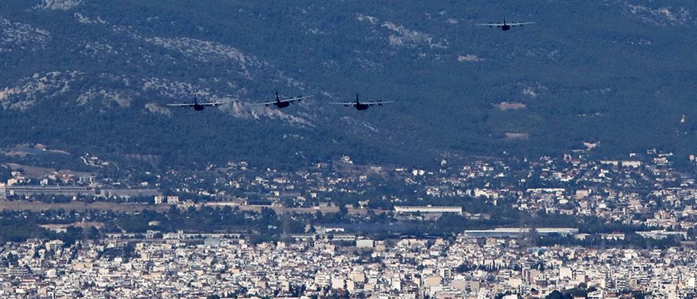 """Ο """"Κέρβερος""""... σκέπασε την Αθήνα με C-130 (εικόνες)"""