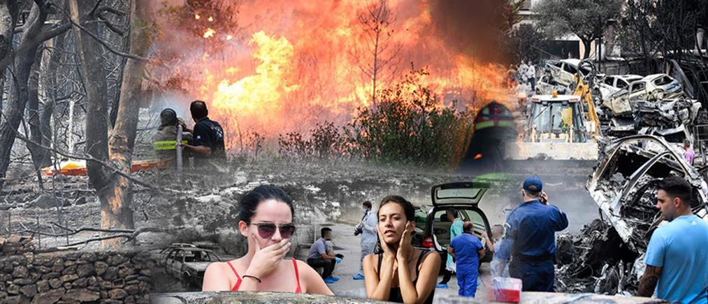 Τραγωδία στο Μάτι: Εκδηλώσεις μνήμης και κυκλοφοριακές ρυθμίσεις