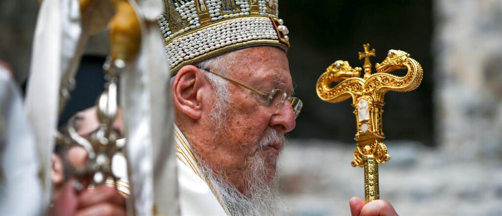 Πατριάρχης Βαρθολομαίος: εξιτήριο και συνάντηση με Μπάιντεν