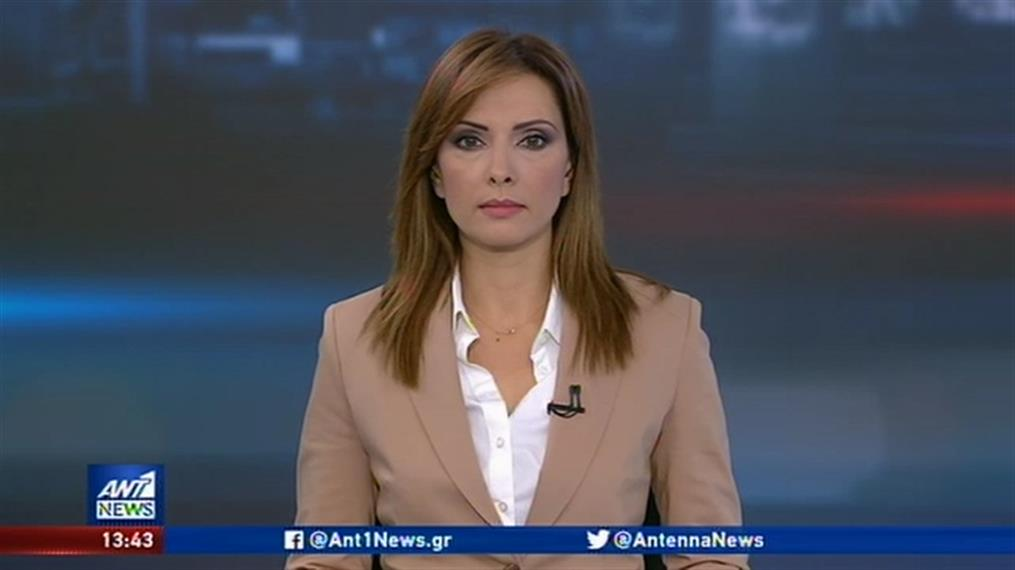 ANT1 NEWS 18-11-2019 ΣΤΙΣ 13:00