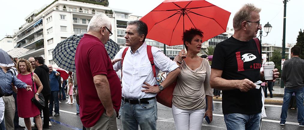 Ο Τσακαλώτος κι άλλα κορυφαία στελέχη του ΣΥΡΙΖΑ στην απεργιακή πορεία