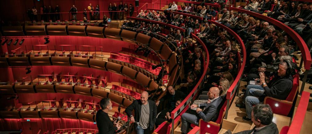 Ίδρυμα Σταύρος Νιάρχος: Νέα δωρεά ύψους 20 εκατ. ευρώ για την Εθνική Λυρική Σκηνή