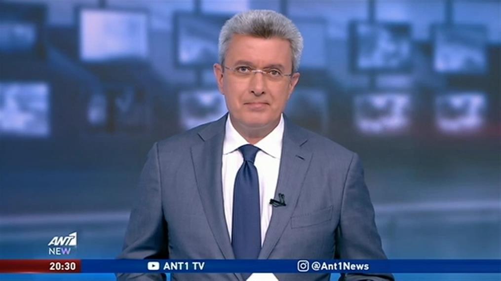 ANT1 NEWS 06-07-2020 ΣΤΙΣ 19:30