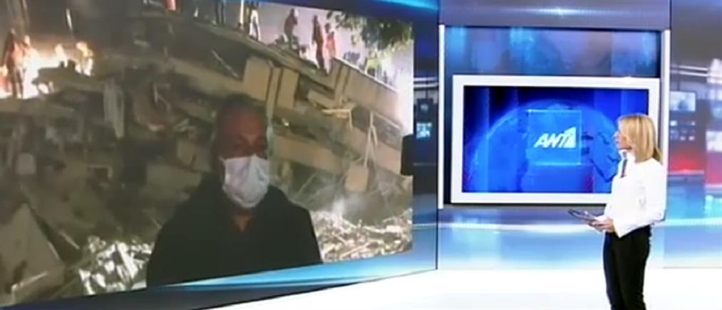 Κάτοικος Σμύρνης στον ΑΝΤ1: αγώνας δρόμου των διασωστών στα ερείπια (βίντεο)