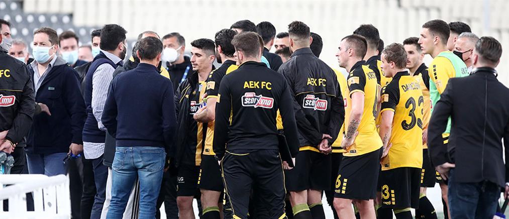 Μελισσανίδης σε ποδοσφαιριστές της ΑΕΚ: Είστε ξεφτίλες!