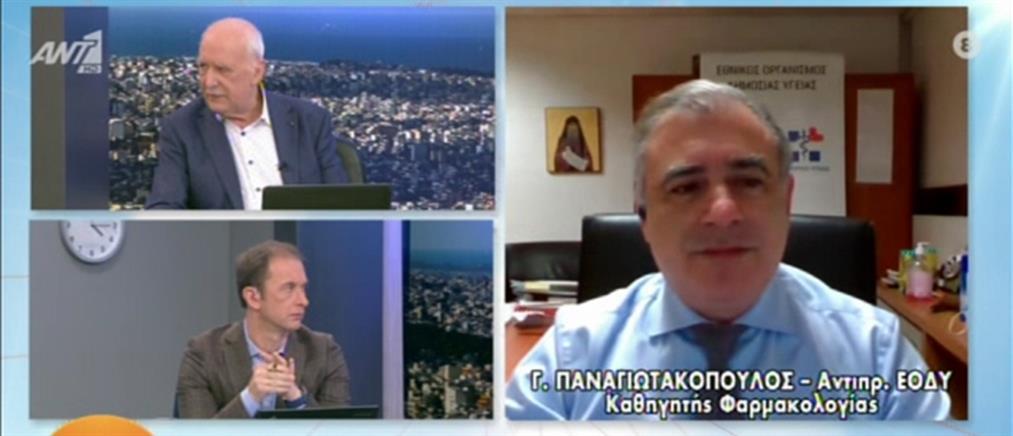Παναγιωτακόπουλος: Η Κομισιόν έκανε δωρεά στην Ελλάδα rapid tests