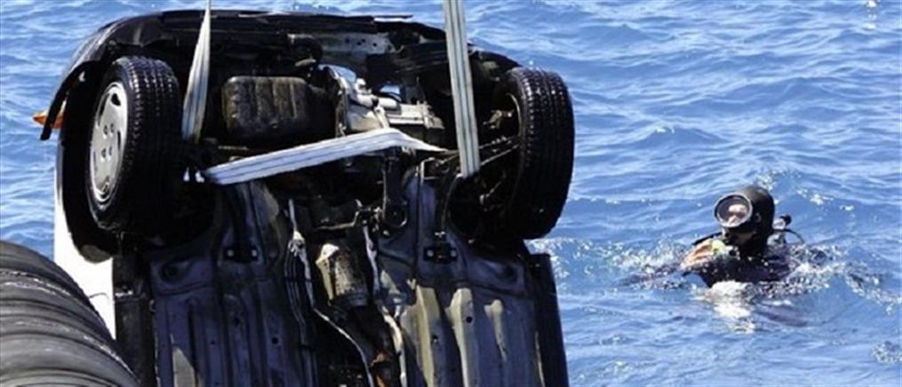 Αυτοκίνητο έπεσε στη θάλασσα – Νεκρός ένας 18χρονος