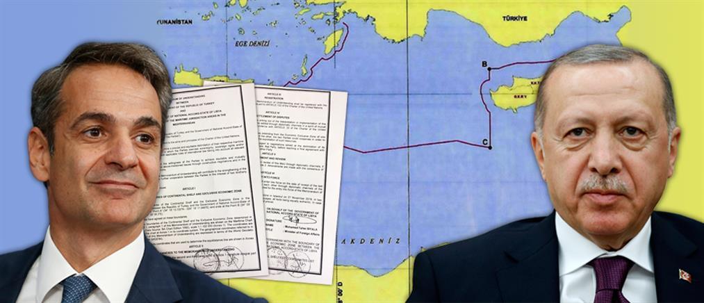 """Συμφωνία Τουρκίας-Λιβύης: """"σβήνει"""" ελληνικά νησιά από υφαλοκρηπίδα και ΑΟΖ"""