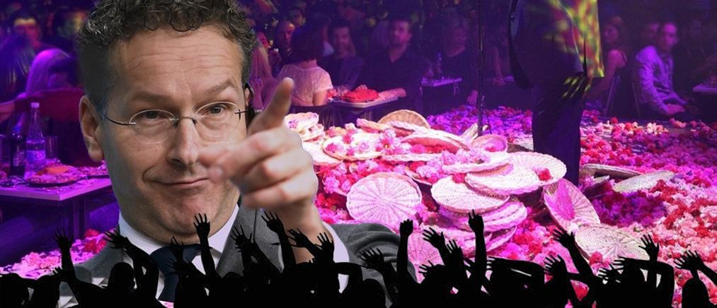 """Ευρωβουλευτές διοργανώνουν """"βραδιές Ντάισελμπλουμ"""" στις Βρυξέλλες"""