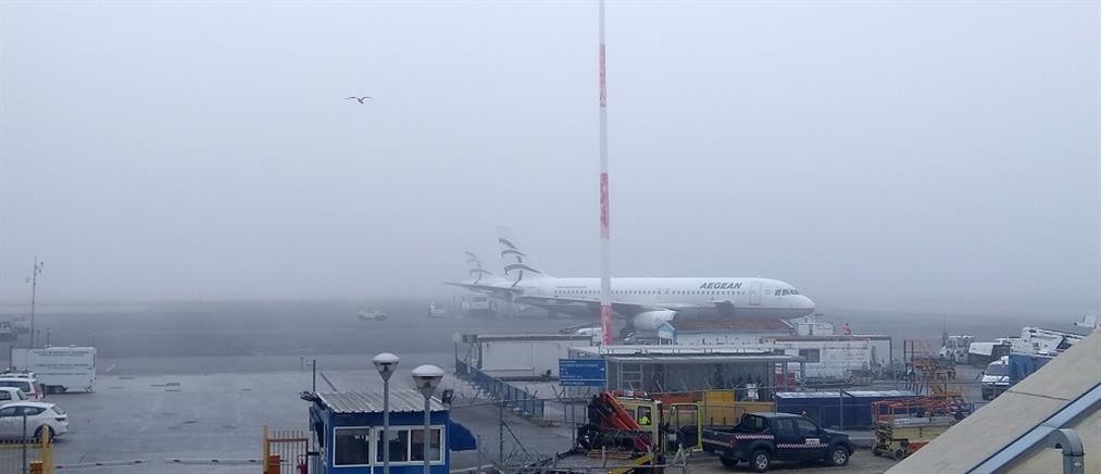 """Συνεχίζονται τα προβλήματα από την ομίχλη στο αεροδρόμιο """"Μακεδονία"""""""