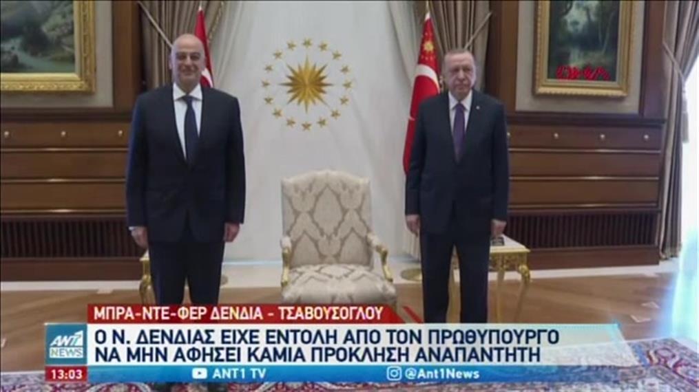 """Πρωτοφανής κόντρα Δένδια – Τσαβούσογλου """"on camera"""""""