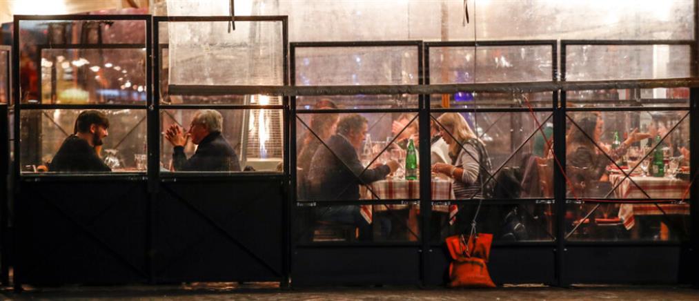 Κορονοϊός - Ιταλία: Χαλάρωση στα μέτρα για θέατρα, σινεμά, κλαμπ και γήπεδα