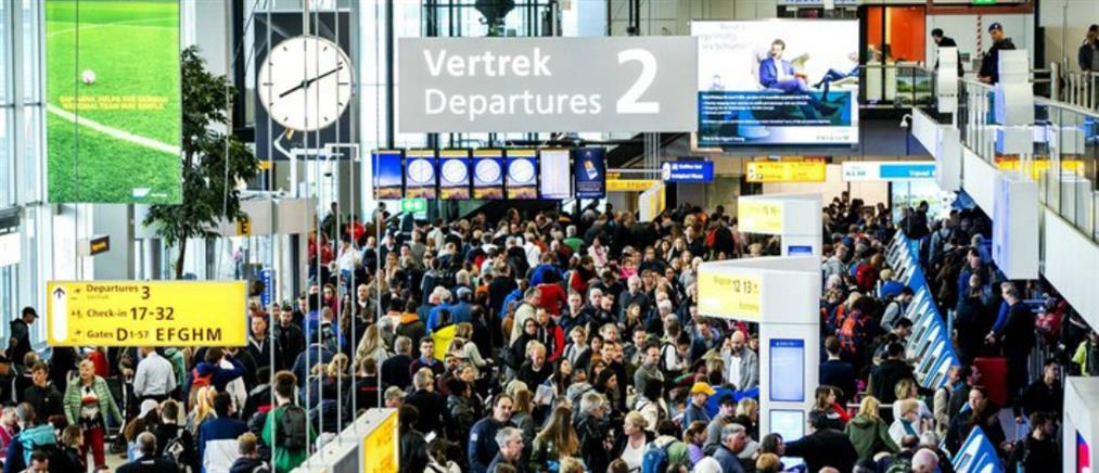 """""""Black out"""" στο αεροδρόμιο του Άμστερνταμ"""