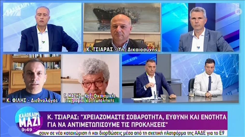 Φίλης και Μάζης στον ΑΝΤ1 για τις τουρκικές προκλήσεις