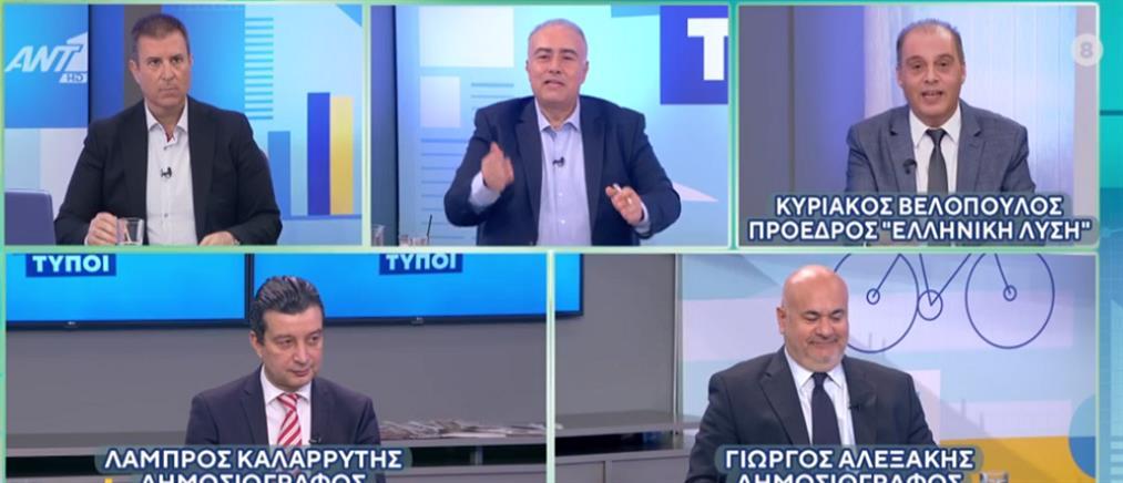 Ο Κυριάκος Βελόπουλος στον ΑΝΤ1 για τον κορονοϊό και τις μάσκες (βίντεο)