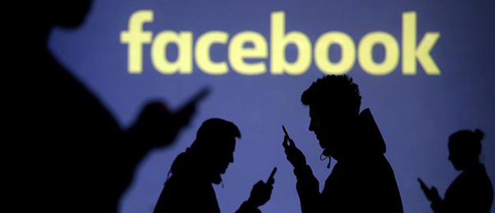 Facebook: Πώς οι αναρτήσεις βοηθούν στην πρόβλεψη ψυχικών διαταραχών