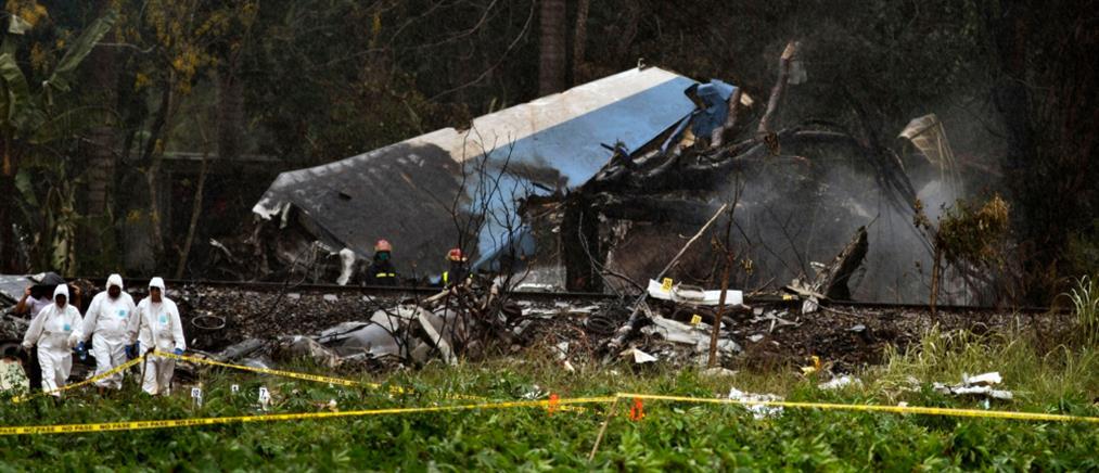 Δύο επιζώντες από την συντριβή αεροσκάφους στην Αβάνα (βίντεο)
