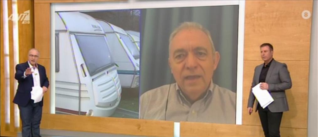 Λέκκας στον ΑΝΤ1: φυσιολογική η μετασεισμική ακολουθία στην Ελασσόνα (βίντεο)