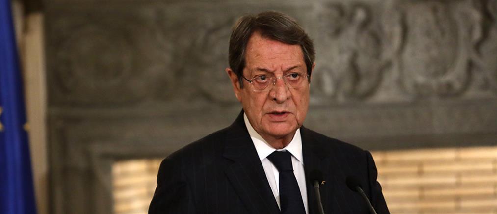 Αναστασιάδης: δεν θα μετατρέψω όλη την Κύπρο σε επαρχία της Τουρκίας