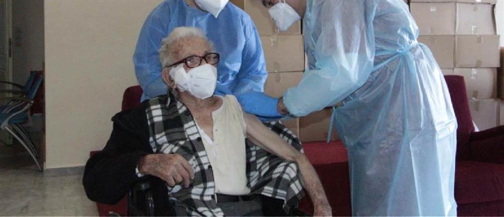 Κορονοϊός - Χανιά: υπεραιωνόβιος ο πρώτος που εμβολιάστηκε σε γηροκομείο (εικόνες)