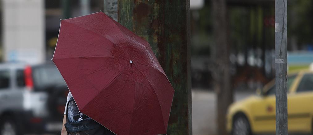 Ραγδαία η επιδείνωση του καιρού - Έκτακτο δελτίο από την ΕΜΥ