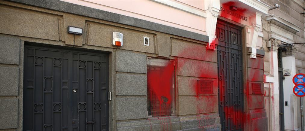 """Επίθεση """"Ρουβίκωνα"""" με μπογιές στο ΣΕΒ"""
