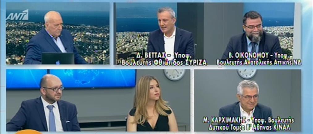 Εθνικές εκλογές 2019: Βέττας – Οικονόμου – Καρχιμάκης στον ΑΝΤ1 (βίντεο)