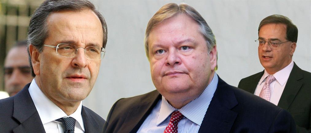 Σαμαράς, Βενιζέλος και Χαρδούβελης στο Μαξίμου με το βλέμμα στο Eurogroup