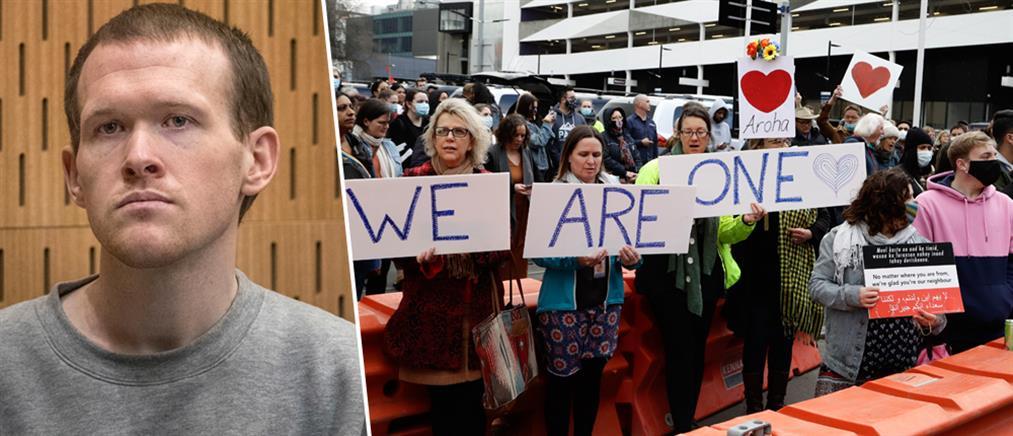 Νέα Ζηλανδία: Η βαρύτερη ποινή στην ιστορία της χώρας στον μακελάρη των τζαμιών